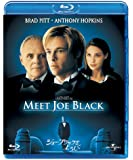 ジョー・ブラックをよろしく [Blu-ray]