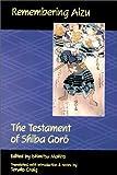 Remembering Aizu, Goro Shiba, 0824821572