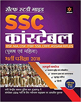 Ssc Gd Question Paper 2013 Pdf In Hindi