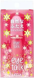 Koji Eye Talk Double Eyelid Maker