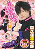 Variety - Bizurogu TV Ren'ai Bancho Ritanzu Taiikumatsuri [Japan DVD] PCBX-51368