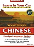 Learn in Your Car Mandarin Chinese, Level Two, Henry N. Raymond, 1591256585