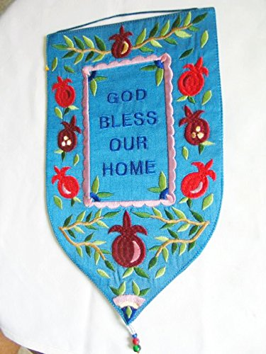 - Wall Decor Hanging Silk Embroidered Pomegranates Emanuel Judaica Jerusalem Gift