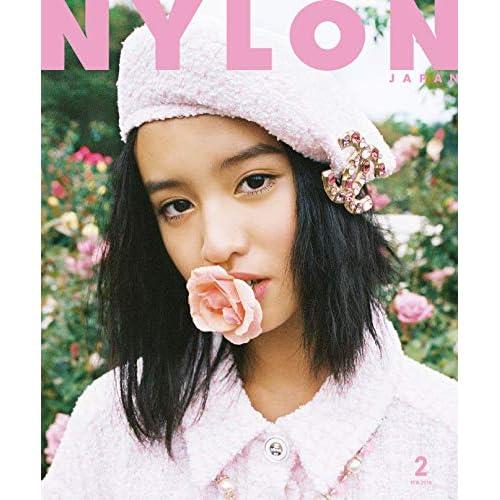 NYLON JAPAN 2019年2月号 表紙画像