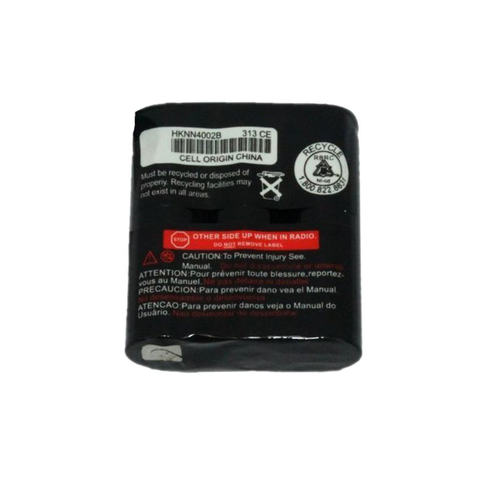 Replacement Battery For Motorola TalkAbout T4900 2 Pack T5100 2-Way Radios