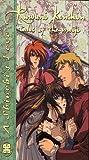Rurouni Kenshin - A Shinobi's Love (Episodes 87-90)