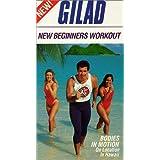 New Beginners Workout