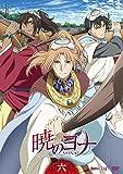 Animation - Akatsuki No Yona Vol.6 [Japan LTD DVD] VPBY-15676