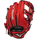 Mizuno Franchise Ball Glove