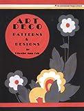 Art Deco, Phoebe Ann Erb, 0880451513