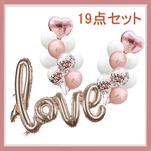 coypeck LOVE ラブ バルーン 風船 ピンクゴールド 飾りつけ (19個入り)