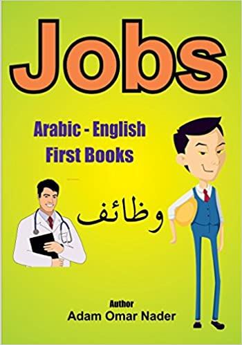 Buy Arabic-english First Books: Jobs Book Online at Low