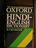 The Oxford Hindi-English Dictionary, , 0198643179