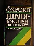 The Oxford Hindi-English Dictionary, , 0198643179