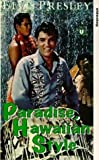 Paradise, Hawaiian Style [VHS] [UK Import]