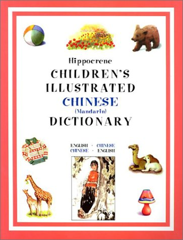 East Canton Village – All Of The Children's English Dictionary