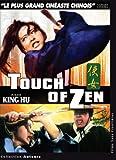 Touch of Zen [Version intégrale]