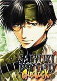 Saiyuki Reload Gunlock (Vol. 4)