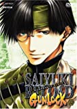Saiyuki Reload Gunlock (Vol. 4)