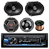 JVC KD-X330BTS AM/FM USB AUX Car Stereo Receiver Bundle Combo With 2x CS-DR6820 300-Watt 6x8'' Inch Vehicle Coaxial Speakers + 2x CS-DR620 6.5'' Inch 2-Way Audio Speakers + Enrock 50 Feet 16-Gauge Wire