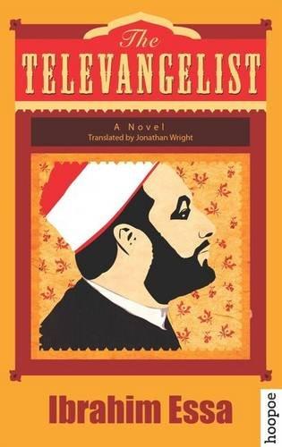 The Televangelist: A Novel (Hoopoe Fiction)