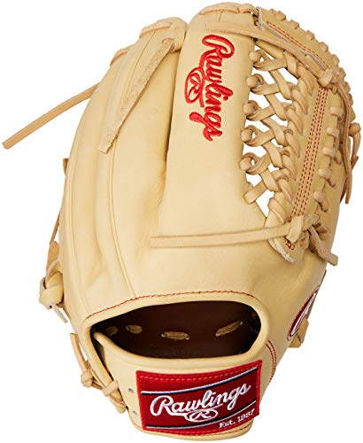 Buy modified trapeze glove