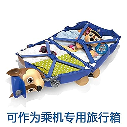 Amazon.com: 1 bolsa de equipaje multifunción para patrulla ...