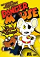 Danger Mouse - The Final Seasons