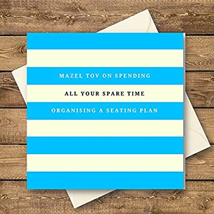 BAR MITZVAH CARD MODERN JEWISH GREETING CARD WITH MATCHING ENVELOPE 150MM SQUARE FOR THE GRANDPARENTS