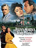 Jeena Marna Tere Sang - Comedy DVD, Funny Videos