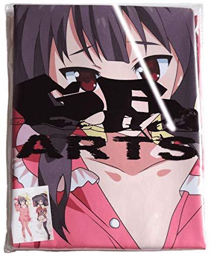 Uncensored Peach Skin 150cm x 50cm Casting Funlife store KonoSuba Megumin