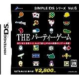 SIMPLE DSシリーズ Vol.6 THE パーティーゲーム