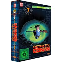 Detektiv Conan - Die TV-Serie - DVD Box 7 (Episoden 183-206)
