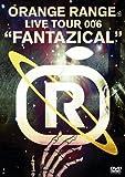 "ORANGE RANGE LIVE TOUR 006""FANTAZICAL"" [DVD]"