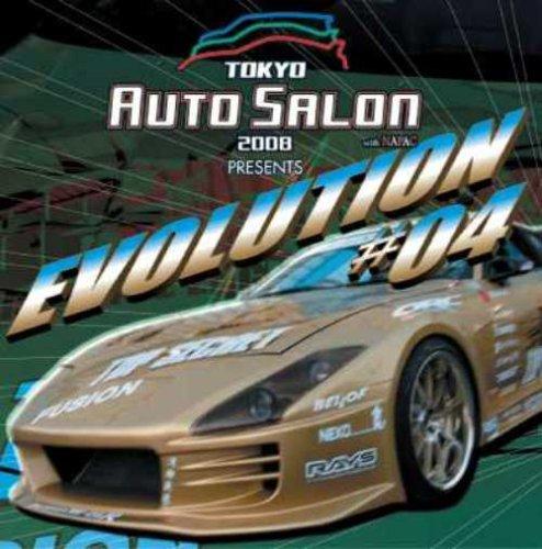 Tokyo Auto Salon 2008 Presents Evolu