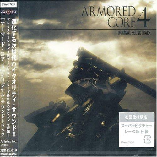 ゲーム・ミュージック / 「アーマード・コア4」オリジナル・サウンドトラックの商品画像