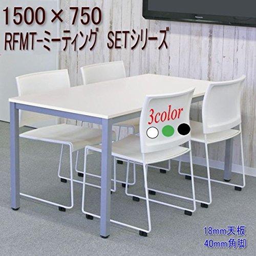 おしゃれなミーティング テーブル セット 4人用 ホワイトxホワイト RFMT-1575W-BONUM-WHITE B079NBMCHJ チェア_ホワイト チェア_ホワイト