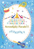 The idolm @ ster Cinderella Girls 5thlive Tour Serendipity Parade .@ Fukuoka [Blu-ray]