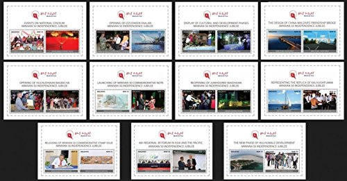 Jubilee 2016 Collectible - Maldives -2016 Independence Jubilee 11 Souvenir Sheets MLD161207a