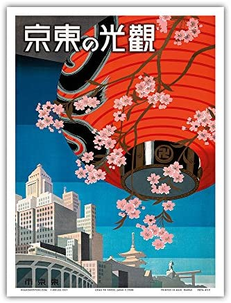 picture of Come to Tokyo, Japan » Red Paper Lantern - Cherry Blossoms