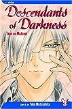 Descendants of Darkness: Yami no Matsuei, Vol. 3
