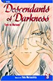 Descendants of Darkness: Yami no Matsuei, Vol. 3