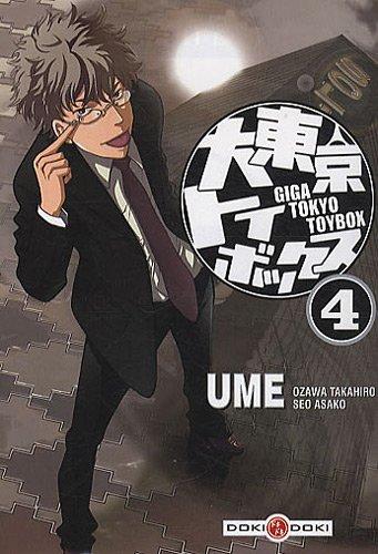 Giga Tokyo Toybox, Tome 4 :