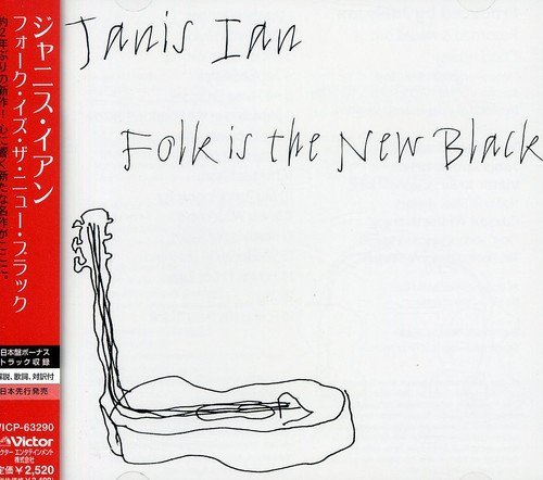 2006 New Fork (Fork Is New Black by Janis Ian (2006-02-15))