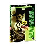 Famous Western Gunfighters: 3-Movies Roy Rogers, Gene Autry, John Wayne (DVD, Region All)