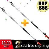 HDP 858 light pole pruner 2 sets (complete two sets promotion link)