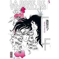 Rose de Versailles Intégrale 03