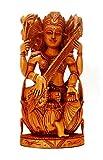 CraftVatika Saraswati Statue - Wooden Statue of Goddess of Knowledge, Music & Art - Sarasvati, Hand Carved - Saraswati Playing the Vina Figurines Sitting on Swan