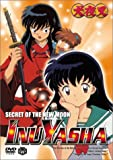 Inuyasha - Secret of the New Moon (Vol. 5)