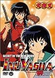 Inu Yasha: V.5 Secret of the New Moon